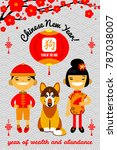 dog chinese new year card.... | Shutterstock .eps vector #787038007