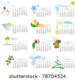 vector calendar for 2012 year... | Shutterstock .eps vector #78704524