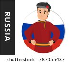 man in traditional russian... | Shutterstock .eps vector #787055437
