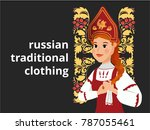 woman in traditional russian... | Shutterstock .eps vector #787055461