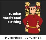 man in traditional russian... | Shutterstock .eps vector #787055464