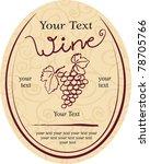 vector wine label   Shutterstock .eps vector #78705766