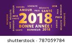 happy new year 2018 purple and... | Shutterstock .eps vector #787059784