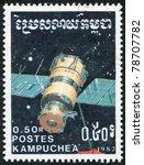 kampuchea circa 1987  a stamp... | Shutterstock . vector #78707782