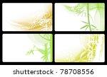jungle business card | Shutterstock . vector #78708556