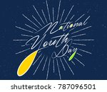 nice and beautiful abstract for ... | Shutterstock .eps vector #787096501