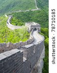 great wall of china at mutianyu ... | Shutterstock . vector #78710185