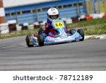 bacau  romania   may 21 ... | Shutterstock . vector #78712189