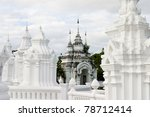 Ancient arch of temple - stock photo