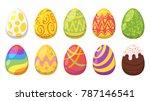 vector  cartoon style set of... | Shutterstock .eps vector #787146541