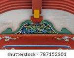 Stock photo colorful bird shaped miyabori carving detail of maiden hall at tsurugaoka hachimangu shinto shrine 787152301