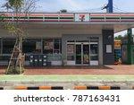 prachuap khiri khun thailand  ...   Shutterstock . vector #787163431