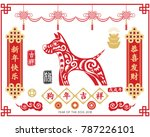 chinese new year collections.... | Shutterstock .eps vector #787226101