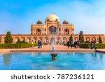 royal views of the first garden ... | Shutterstock . vector #787236121