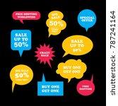 comic bubble discount store | Shutterstock .eps vector #787241164
