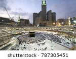 mecca   dec 13   view from... | Shutterstock . vector #787305451