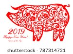 2019 happy new year greeting... | Shutterstock . vector #787314721