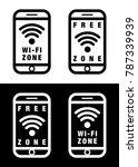 free wifi smartphone icon | Shutterstock .eps vector #787339939