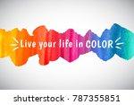 watercolor vector rainbow... | Shutterstock .eps vector #787355851