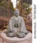 Small photo of Statue of Toyotomi Hideyoshi - Kobe, Arima