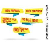 modern ribbon fold banner | Shutterstock .eps vector #787494025