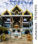 Small photo of Buddhist temple Wat Kao Iti Sukato in Hua Hin, Thailand
