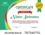 certificate template with... | Shutterstock .eps vector #787560751