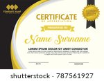 certificate template with... | Shutterstock .eps vector #787561927