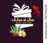 happy iranian new year   Shutterstock .eps vector #787596109