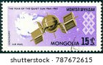 Small photo of Ukraine - circa 2018: A postage stamp printed in Mongolia shows Artificial Earth satellite and the inscription Aeronomy. Series: International Year of the Sun. Circa 1965.