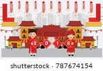 2018 chinese new year in china... | Shutterstock .eps vector #787674154