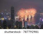 new year celebration in hongkong | Shutterstock . vector #787792981