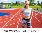 young runner standing with... | Shutterstock . vector #787823191