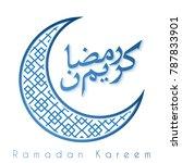 ramadan kareem card template... | Shutterstock .eps vector #787833901