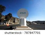 mecca  saudi arabia circa dec... | Shutterstock . vector #787847701