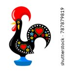 barcelos portuguese rooster.... | Shutterstock .eps vector #787879819
