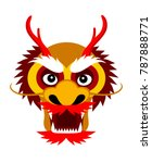 chinese dragon. vector flat... | Shutterstock .eps vector #787888771