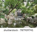 Garden  Chinese Garden  Sydney...