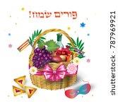 happy purim jewish holiday... | Shutterstock .eps vector #787969921
