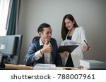 a small conference of business... | Shutterstock . vector #788007961
