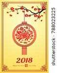 chinese new year 2018 card is... | Shutterstock .eps vector #788023225