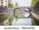 meganebashi or spectacles... | Shutterstock . vector #788026981