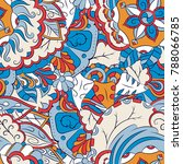 seamless mehndi vector pattern. ... | Shutterstock .eps vector #788066785