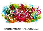 hand drawn lettering for... | Shutterstock .eps vector #788082067