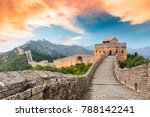 great wall of china at the... | Shutterstock . vector #788142241