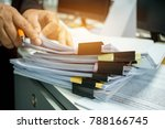 businesswoman hands working on... | Shutterstock . vector #788166745