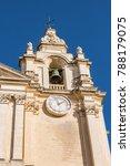 Malta Mdina  Church Tower