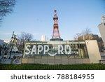 sapporo japan   april 25 2016   ... | Shutterstock . vector #788184955