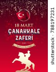 republic of turkey national... | Shutterstock .eps vector #788197231