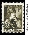 romania   circa 1974  a stamp... | Shutterstock . vector #78820948
